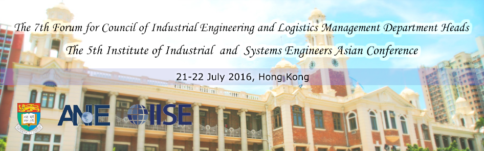 CIEDH2016 and IIEAsia2016 Conferences