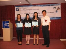 Three out standing IMSE students received IIE(HK) Scholarship Award of 2015