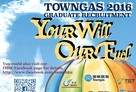 Towngas 2016 Graduate Recruitment Poster