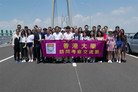 Study Trip to Zhuhai, Hengqin and Shunde